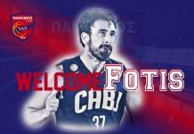 Λαμπρόπουλος: Επιστρέφει στα παρκέ της Basket League!