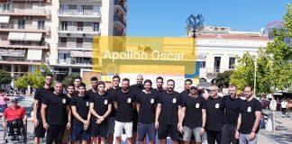 Oscar Απόλλων Πάτρας: Γίνετε συμμέτοχοι για μια Περιβόλα «ΦΡΟΥΡΙΟ»