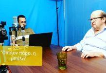 Όποιον πάρει η μπάλα: Αποκλειστική συνέντευξη με τον Πρόεδρο του Απόλλωνα