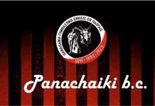 Παναχαϊκή: Επιστολή διαμαρτυρίας στην ΚΕΔ/ΕΟΚ