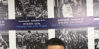 Κόροιβος: Έκανε αποδεκτή την παραίτηση του προπονητή Κ. Παπαδόπουλου