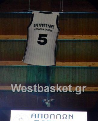 Αργυρόπουλος: Με λαμπρή εκδήλωση στην οροφή της Περιβόλας το Νο5-vid/pics
