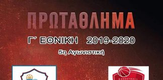 Ν.Ε.Ο. Ληξουρίου: Εξαιρετικό ξεκίνημα με σούπερ Πολίτη-Θεοδωράκο!