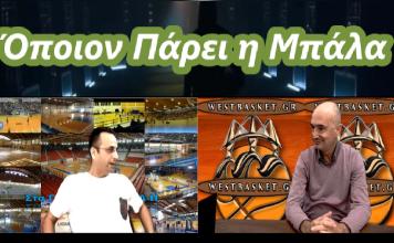 """Ο Αλέκος Πολυδωρόπουλος στην εκπομπή """"Όποιον Πάρει η Μπάλα"""""""