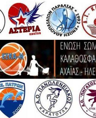 Α2 ΕΣΚΑ-Η: Το πρόγραμμα της 7ης αγωνιστικής-Κέρδισε ο Πανωλενειακός
