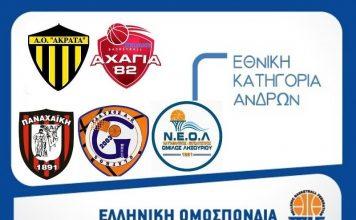 """Γ' Εθνική: """"Καρέ"""" νικών για τις ομάδες της ΕΣΚΑΗ! -Τα αποτελέσματα"""