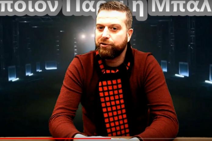 Ο Νίκος Ζίζηλας στην εκπομπή «Όποιον πάρει η μπάλα»-vid