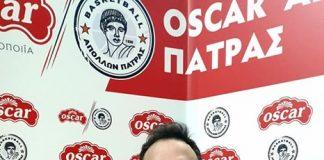 """Χρήστος Κούτρας: """"Με συγκέντρωση στο πλάνο μας για την νίκη"""""""