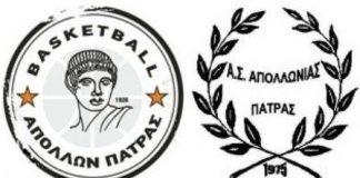 Απόλλων/Απολλωνιάδα: Συλλυπητήρια ανακοίνωση για τον Νίκο Καλογερόπουλο