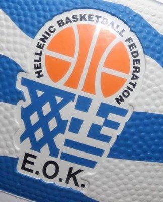 ΕΟΚ: Ο νέος χάρτης των Εθνικών Κατηγοριών-Α2 με 18 ομάδες