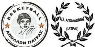 Απόλλων/Απολλωνιάδα: Συλλυπητήρια ανακοίνωση για τον Γεράσιμο Παρίση