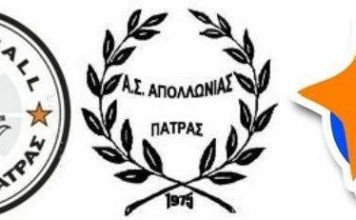 Απόλλων/Απολλωνιάδα/Έσπερος Α.Ο.Π.Α.:Μεγάλος ο στόχος, ευρεία η συνεργασία!