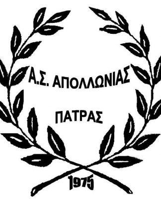 Απολλωνιάδα: Επέρχεται πλήρη διοικητική & αγωνιστική σταθερότητα
