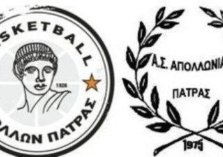 Απόλλων/Απολλωνιάδα: Για Τετάρτη 29 Ιουλίου προγραμματίστηκαν οι εκλογές