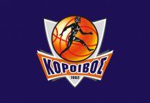 Κόροιβος: Σήμερα στις 5 μ.μ. με τον Oscar Απόλλων Πάτρας-Διαδικτυακή μετάδοση