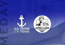 Oscar Απόλλων Πάτρας: Δείτε ζωντανά την άτυπη πρεμιέρα με τον Τρίτωνα!