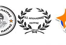 Απόλλων/Απολλωνιάδα/Έσπερος: Συλλυπητήρια ανακοίνωση για τον Νίκο Κανελλόπουλο