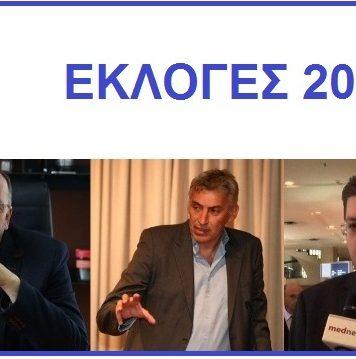 Εκλογές ΕΟΚ: Πάλι στον αέρα η διεξαγωγή των εκλογών(!)