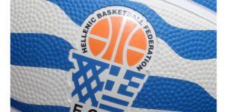 """Oscar Απόλλων: 7 """"σκαλοπάτια"""" για την επάνοδο στην Basket league-Πρόγραμμα Β' Γύρου"""
