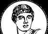 Απόλλων(Εφηβικό): Οικειοθελής αποχώρηση προς όφελος του πρωταθλήματος