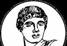 Ανακοίνωση έκτακτης Γενικής Συνέλευσης του Α.Σ. Απόλλων Πάτρας