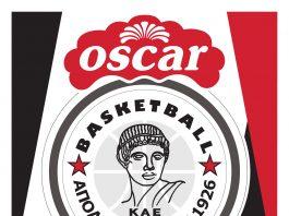 Απόλλων Πατρών Oscar: Ελεύθερη είσοδος για τα παιδιά της ακαδημίας του Συλλόγου