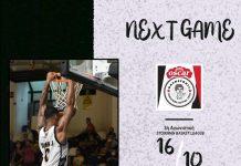 Απόλλων Πατρών OSCAR: Τα εισιτήρια του παιχνιδιού με την ΑΕΚ το Σάββατο 16/10 στις 5 μ.μ.